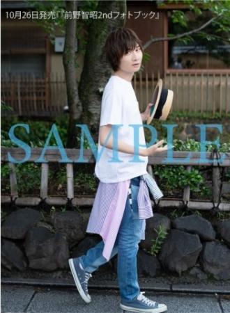 10月26日発売『前野智昭2ndフォトブック タイトル未定』卓上カレンダー