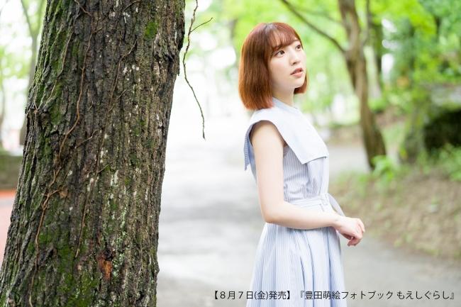 【8月7日(金)発売】『豊田萌絵フォトブックもえしぐらし』先行カット