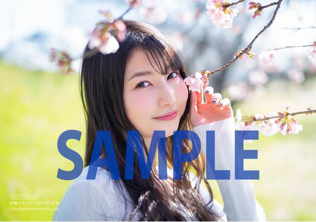 <HMV&BOOKS>雨宮天ブロマイドB(花見や天ちゃん)