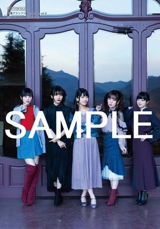 5月11日発売『声優グランプリplus femme vol.4』Roselia特典ブロマイドC