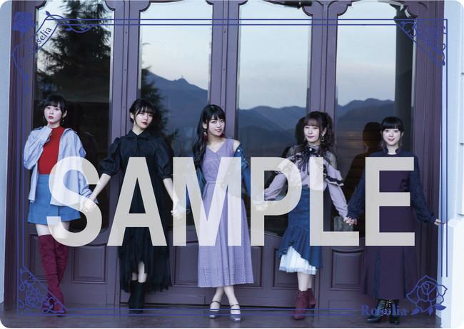 『Voice Actor Card Collection EX VOL.01 Roselia「Edel Rose」』声優グランプリplue femme限定PRカード
