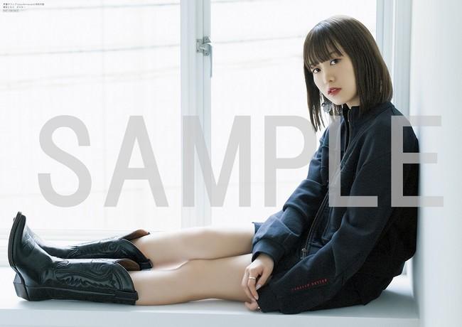 5月11日発売『声優グランプリplus femme vol.4』楠木ともりB2ポスター