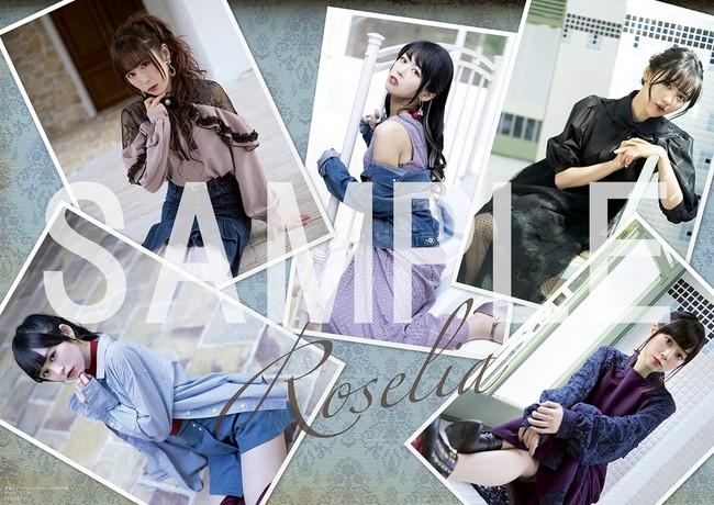 5月11日発売『声優グランプリplus femme vol.4』RoseliaB2ポスター
