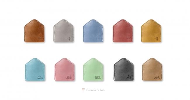 カラーとアイコンの組合せでバリーション多数。