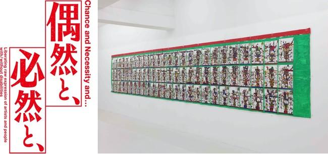 与那覇 俊《巨人病院III(恒河沙新世界)》 2018年 油性ペン、カレンダー、とりのこ用紙 144×840cm photo:MIYAJIMA Kei