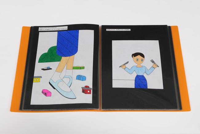 平野 智之 《New美保さんシリーズI》 2012年 鉛筆、色鉛筆、紙 30.5×24×2.5cm photo:MIYAJIMA Kei