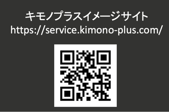 イメージサイトQRコード