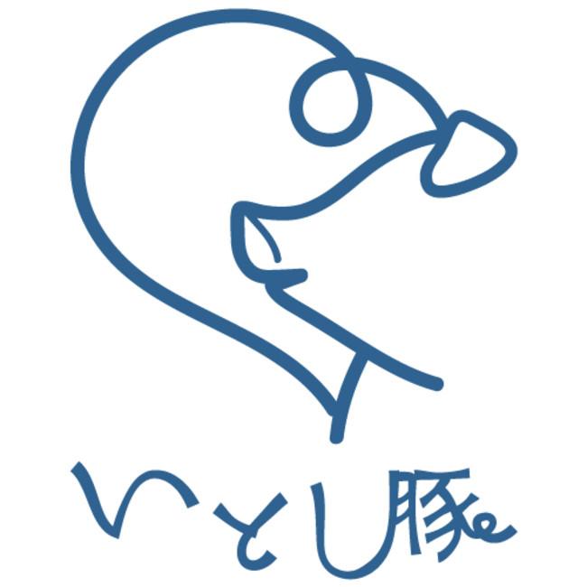 いとし豚ロゴ
