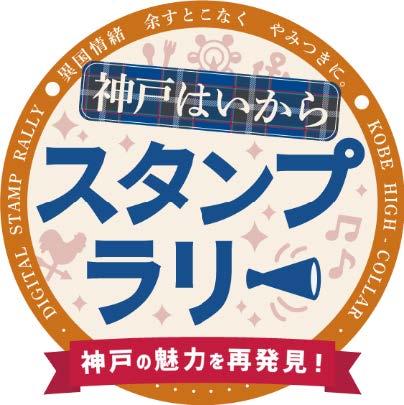 イベント公式ロゴ