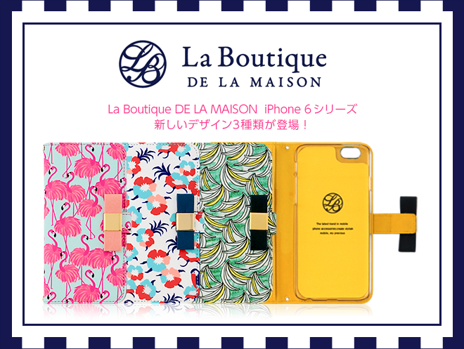 la boutique de la maison unicase iphone6