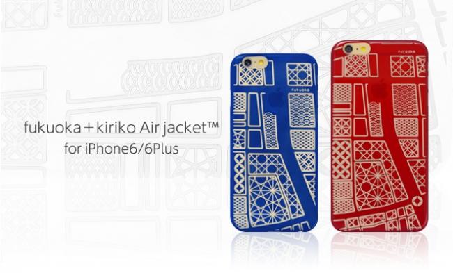 514479223c UNiCASE福岡パルコ】オリジナルデザインのiPhoneケース発売!福岡の ...