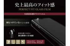 a27ac516dc UNiCASEこだわりのオリジナルフルカバーガラスフィルム「PERFECT FIT GLASS FILM」フィルム貼りサービス提供開始!