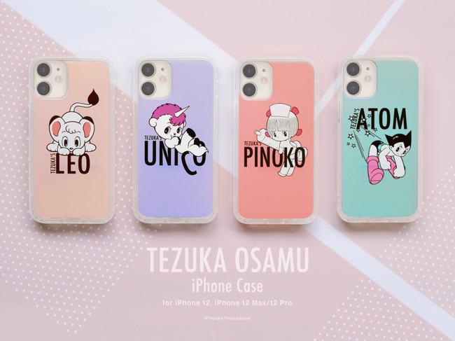 ミニ ケース 12 アイフォン iPhone 12