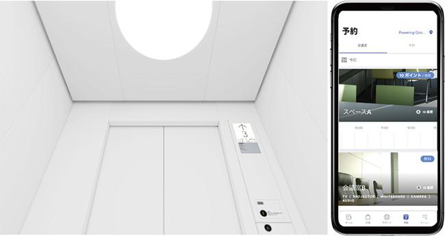 標準型エレベーター「アーバンエース HF」(左)と就業者ソリューション「BuilPass」のスマートフォンアプリ画面イメージ(右)