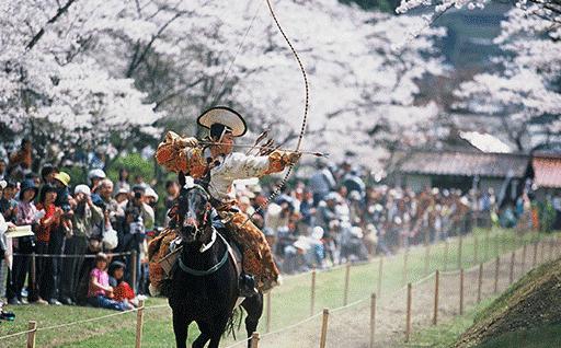 鷲原八幡宮で行われる「流鏑馬神事」