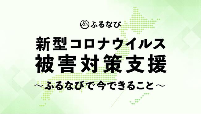 ウイルス コロナ 淡路 市 名古屋市のコロナ病床ピンチ 医師ら足りず…知事は苦言