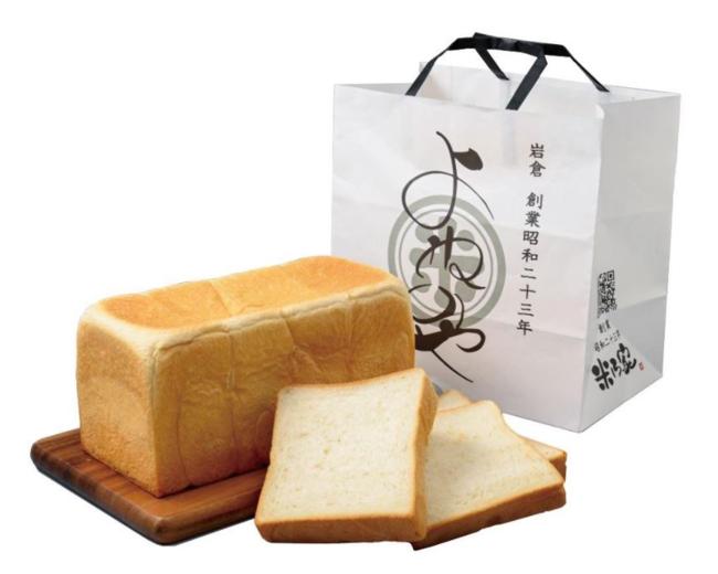無添加 よねのやプレミアム食パン 2斤864円(税込)