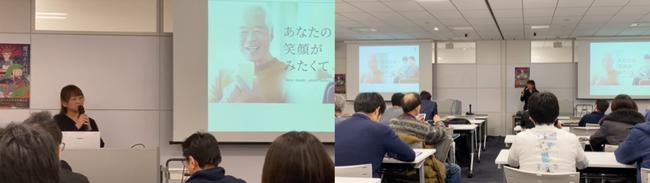 【デジタルヘルス学会学術大会での講演】