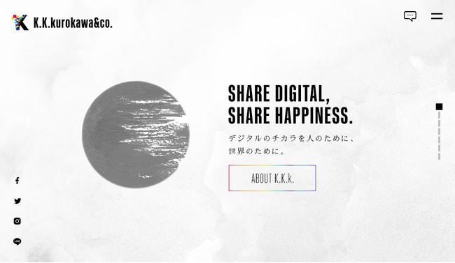 新ウェブサイトのトップページ