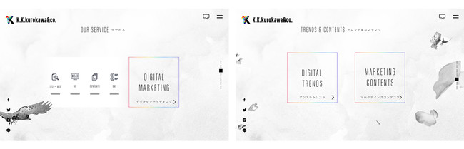 新ウェブサイトのサービスページとブログページ