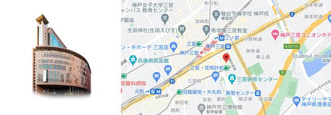 新拠点:神戸