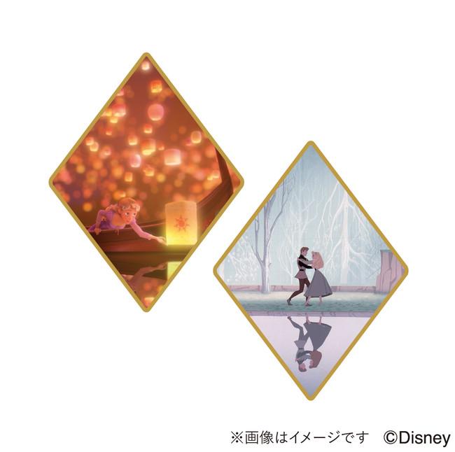 ▲ひし形ポストカード ラプンツェル/オーロラ
