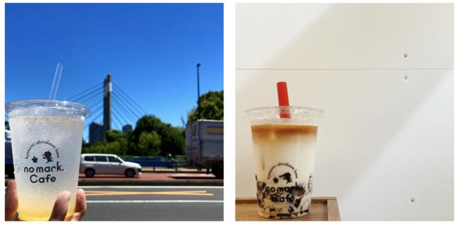 左:ライムネード、右:コーヒーゼリーラテ
