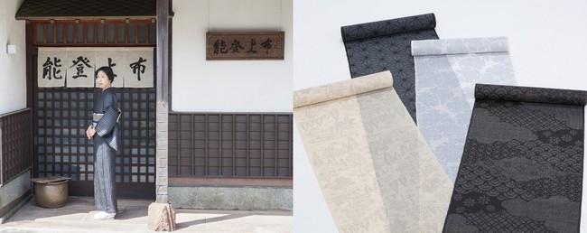 左:山崎麻織物工房前 右:能登上布