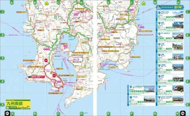 「九州 山口」地図ページ例