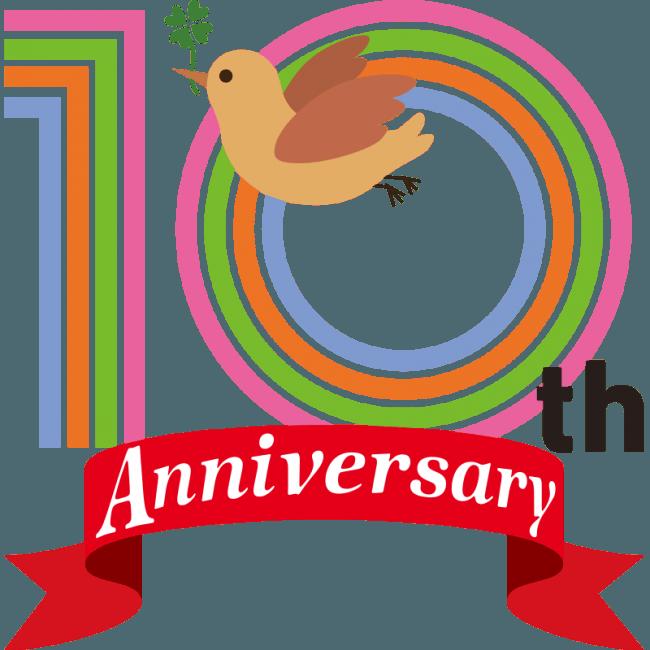 ことりっぷ創刊10周年記念ロゴ