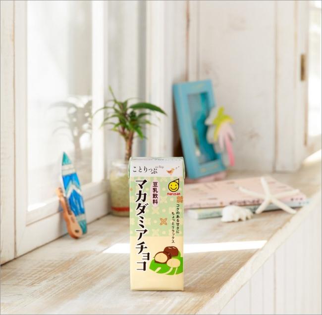 ことりっぷ豆乳飲料 『マカダミアチョコ』商品イメージ