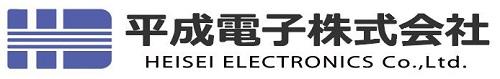 平成電子ロゴ