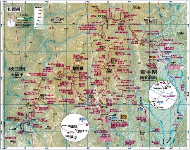 新エリア地図例 和賀岳
