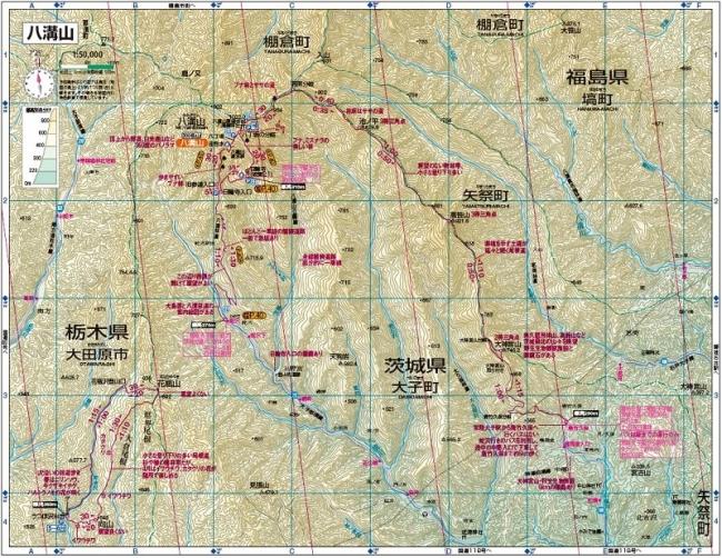 新エリア地図例 八溝山