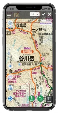 山と高原地図ホーダイ 「登山計画作成画面」