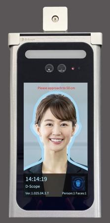 顔認証の表示例(イメージ)