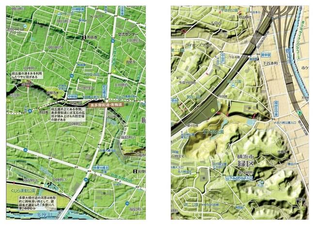 <『凸凹地図』の高低差色分け地図例 左:多摩川の河岸段丘、右:青葉台の台地地形>