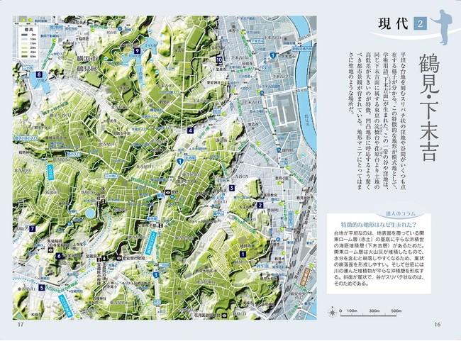 <「横浜・川崎・鎌倉」比較地図ページ(現代図)>