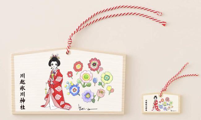 奉納絵馬(川越氷川神社)/700円(初穂料)