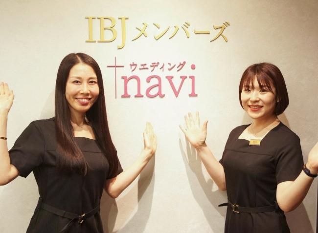 ▲成婚カップルの担当カウンセラー京都店(左)畑(右)菊田