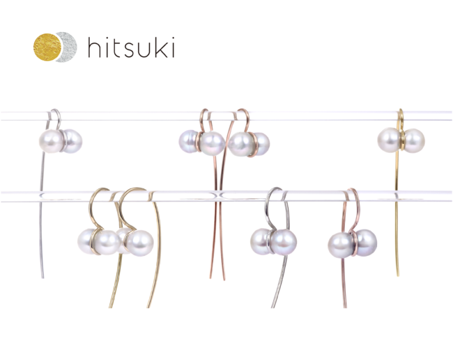 hitsuki(ヒツキ)
