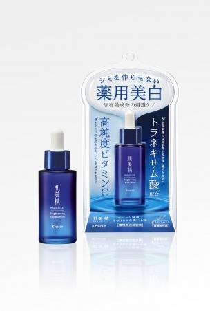 化粧品 トラネキサム 酸 トラネキサム酸化粧品おすすめ人気ランキング|シミソバカス対策