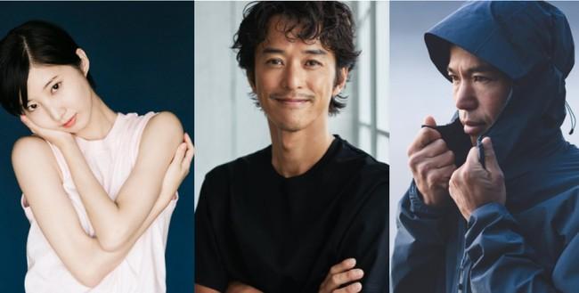 ゲストファシリテーター(左から):飯島望未、小橋賢児、四角大輔
