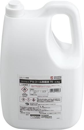 コンドルC アルコール除菌液70 4.3kg