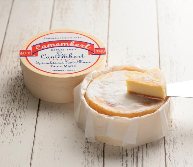 カマンベールチーズケーキ 12cm