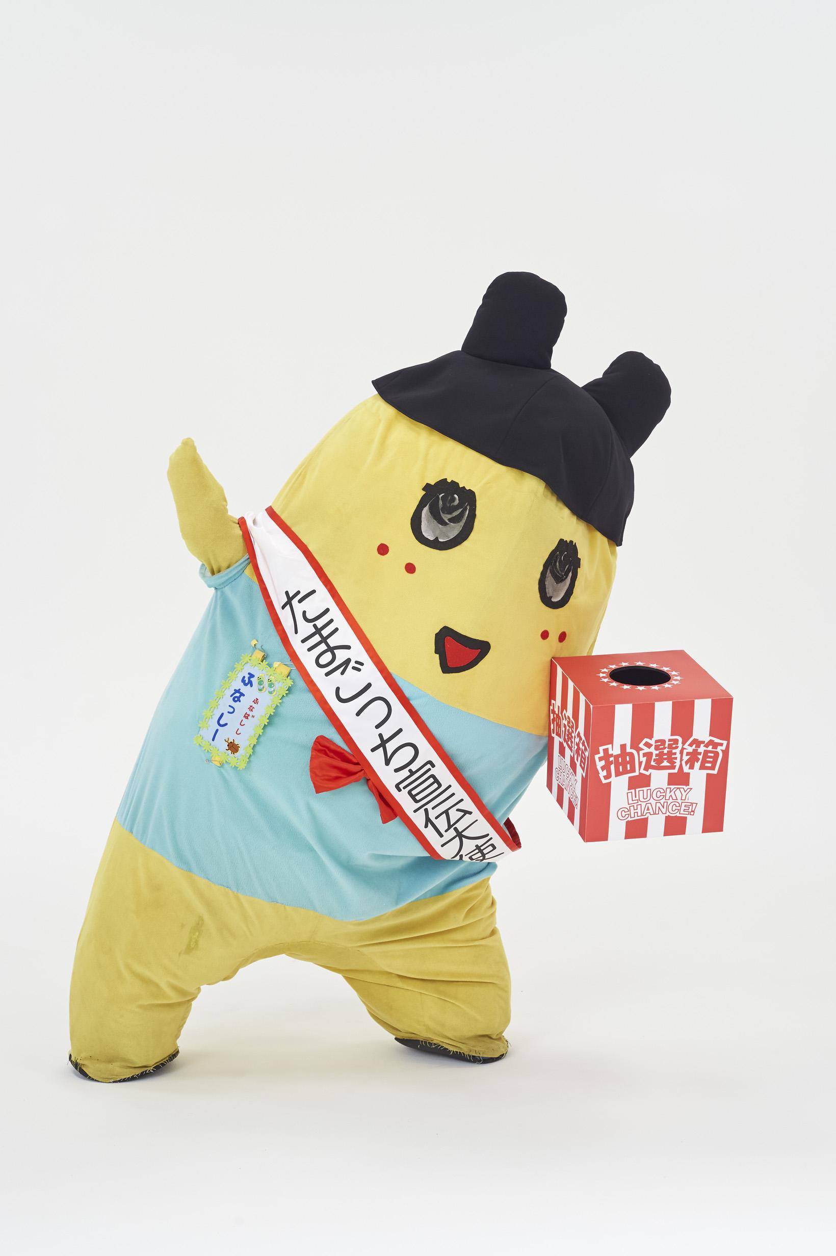 11月23日たまごっちの誕生日にふなっしーが「たまごっち宣伝大使」に就任!