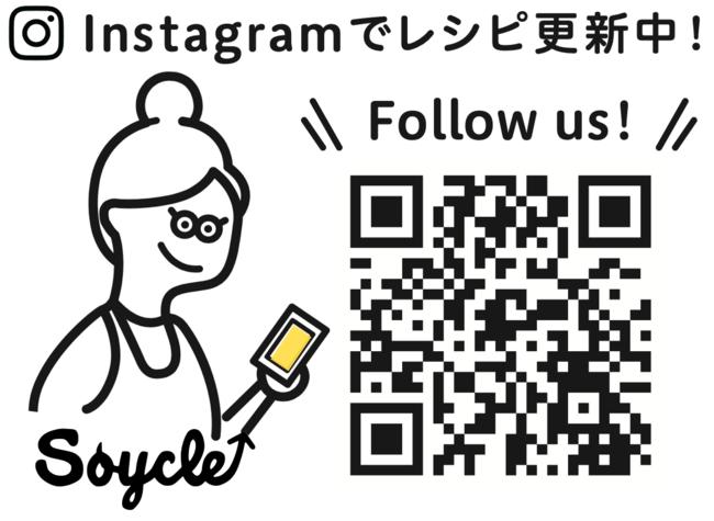 ソイクル公式Instagram