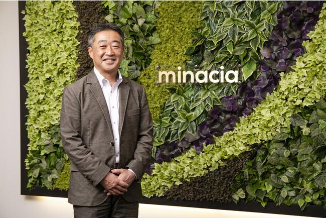 株式会社ミナシア 代表取締役社長 下嶋一義