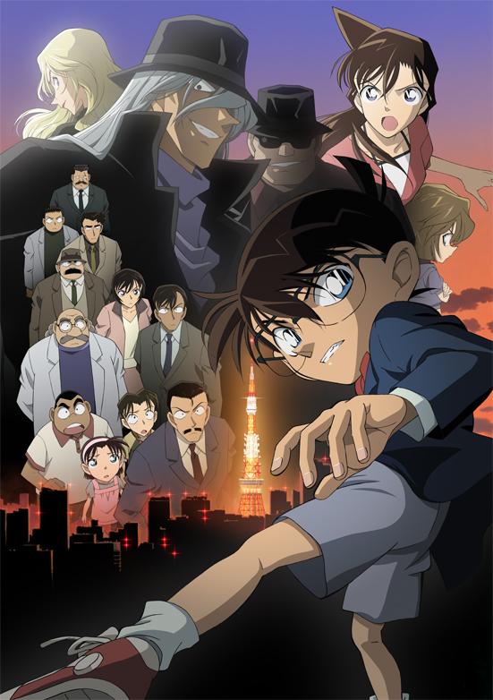 劇場版シリーズ第13弾『名探偵コナン 漆黒の追跡者(チェイサー)』、興収34億円を突破し、シリーズ新記録を更新中!