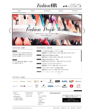 Fashion HR トップ